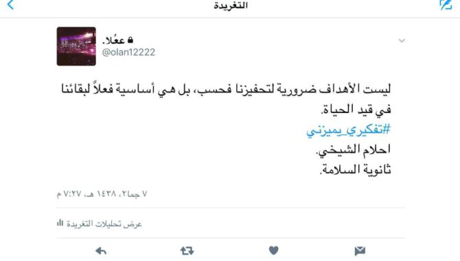 Screenshot_2017-03-06-19-32-51